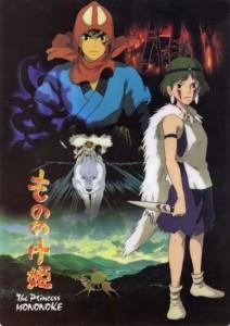 Princess Mononoke Cover