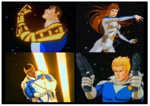 galaxy-rangers